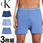 カルバンクライン メンズ コットン トランクス 3枚セット ブルー ライトブルー スカイブルー Calvin Klein nu3040400