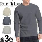 ポロ ラルフローレン メンズ サーマル ワッフル クルーネック 長袖 Tシャツ ロング ロンT グレー ライトグレー ダークグレー POLO RALPH LAUREN P551g