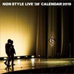 Non Style   2019年カレンダー