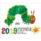 エリック・カールカレンダー 2019年版カレンダー