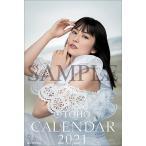 東宝カレンダー 2021年 太壁掛けカレンダー CL234