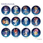 夢王国と眠れる100人の王子様 ツインフェイスコレクション缶バッジ Vol.1 BOX商品 1BOX 12個入り 全12種類
