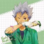 【8月中旬発売予定】KING OF PRISM -PRIDE the HERO-まふもふくっしょんカバー(仁科カヅキ)