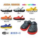 涼鞋 - 送料無料 ADDA 52802      /靴/スリッポン/メンズ/サンダル/EVA/duet/デュエット