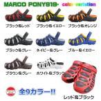送料無料 MARCO PONY 919 /靴/EVAサンダル/スリッポン/メンズ/レディース