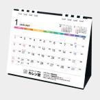 名入れカレンダー 2022 卓上名入れ:卓上リングCL-214 卓上 カラフルスタンド(カラー名入れ)カスタマイズ可能 100冊