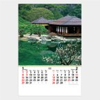 名入れカレンダー 2022 壁掛け名入れ:庭NK-401 フィルム 庭 100冊
