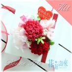 プリザーブドフラワー 壁掛け アレンジメント。  母の日 にお母さんへのプレゼントに最適 お母さんへ...