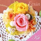 プリザーブドフラワー ギフト 誕生日 出産祝い 結婚祝い 記念日 送別 などに キットセット も大人気