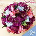 ブーケ ブートニア  造花  ブーケ 結婚式 ブートニア  トスブーケ  紫  バラ  ウエディングブーケ ブートニア セット