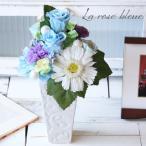 Yahoo!プリザーブドフラワーかれんじゅらプリザーブドフラワー アレンジメント   男性 誕生日 プレゼント  男の子 出産祝い   新築祝い  引っ越し祝い