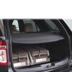 2011y- フォード エクスプローラー 純正 カーゴプライバシーカバー