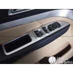 2016y- フォード エクスプローラー マットクローム P/Wスイッチカバー(ABS)