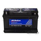 AC DELCO / ACデルコ バッテリー LN4(2015y- タホ、サバーバン、ユーコン、エスカレード、10-15y カマロ、05-10y 300/300C、08-14y チャレンジャー 他)
