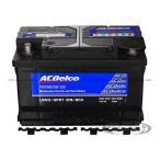 AC DELCO / ACデルコ バッテリー LBN3(2005-2016y マスタング、01-04y エスケープ(2.0/3.0L)、99-04y グランドチェロキー(4.0/4.7L) 他)
