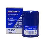 AC DELCO / ACデルコ エンジンオイルフィルター PF63E (2015y- シボレー タホ、サバーバン、GMC ユーコン、キャデラック エスカレード、16y- カマロ(3.6L) 他)