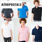 Aeropostale エアロポステール メンズ半袖ポロシャツ 無地 鹿の子POLO インポート