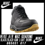 ショッピングNIKE Nike ナイキ エアマックスACG Air Max Goadome Leather Waterproof