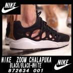 Nike ナイキ エアー ズーム スニーカーAir Zoom Chalapuka 872634 001