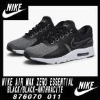 ショッピングNIKE Nike ナイキ Air Max Zero Essential Black ナイキ エア マックス ゼロ エッセンシャル