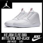 ショッピングNIKE Nike Air Jordan Eclipse Chukka Trainers In Whiteナイキ エアージョーダンスニーカー