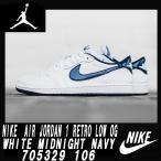 ショッピングNIKE NIKEナイキ正規品スニーカー靴Air Jordan1 Low OG/エア ジョーダン1 ロー
