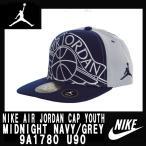 Nikeе╩еден└╡╡м╔╩енеуе├е╫ еиевб╝е╕ечб╝е└еє е╕еуеєе╫е▐еє Youth Air Jordan Wings Midnight Navy Grey Kids