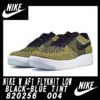 ショッピングNIKE Nike ナイキエアーフォース Air Force 1 Flyknit Low Warriors