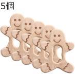 Promise Babe 木製 歯がため ジンジャークッキー 5個 歯固めジュエリー おしゃぶり ラトル おもちゃ お食い初め 赤ちゃん 新