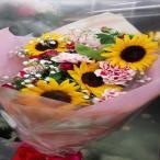 夏の花、ひまわりと可愛らしい赤・白の混ざりあったカーネーションの花束!