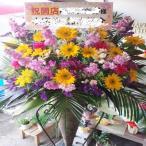 お洒落な三角のコーンスタンドに季節のお花を踏んだんに取り入れた豪華なスタンド生花1段!
