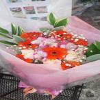 オレンジ色のガーベラをメインに!可愛らしいオレンジとピンク花束を贈り物に