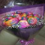 10本のレインボーローズとカスミソウの花束を特別な日のサプライズの贈り物に!(*^_^*)