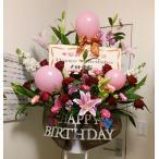 《特別価格》ピンクのバルーンに赤いバラ&ピンクの可愛らしいガーベラがメインの豪華お祝いスタンド生花1段(*^^)v