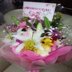 白色の存在感のあるカサブランカと季節のお花を取り入れた!可愛らしい花束です。