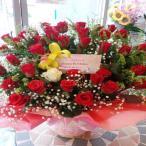 赤いバラをご希望の本数だけ★Birthdayなどの贈り物に★そして1本は白いバラ!