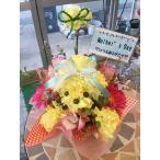 プードルの可愛いFlowerアレンジ☆贈り物に人気商品!!!