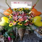 ハートのバルーン付き豪華スタンド生花1段☆¥18890円!!花種は季節の旬なお花で飾ります☆