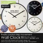 電波時計 ウォールクロック 壁掛け時計 おしゃれ モダンデザイン インターフォルム Central Time/セントラルタイム CL-1479 インテリア時計 リビング