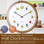 ショッピング壁掛け 壁掛け時計 ウォールクロック 電波時計 おしゃれ ナチュラルデザイン インターフォルム Ivalo/イバロ CL-2939 北欧 リビング 書斎 オフィス