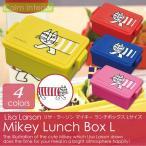 保冷剤一体型 北欧デザイン リサラーソン ランチボックスLサイズ マイキー 猫 ネコ お弁当箱 おしゃれ レディース メンズ