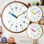 壁掛け時計 ウォールクロック 電波時計 おしゃれ カジュアルデザイン インターフォルム Storuman/ストゥールマン CL-2937 知育 リビング 書斎 オフィス