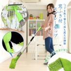 スプレー モップ フロアモップ 水拭き 床掃除 窓掃除 フローリング 回転 一体型 コンパクト交換可 扇形 噴水 清掃 簡単 マイクロファイバー 水洗い S&E
