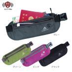 ショッピングウエストポーチ ウエストポーチ セキュリティポーチ スキミング RFID メンズ レディース 薄型 軽量 アウトドア 旅行 ジョギング サイクリング S&E