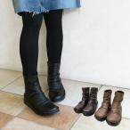 本革 日本製 ショートブーツ (In Cholje(インコルジェ))クシュッと、品良く履きたいショートブーツ(FOO-SP-8209)H5.0