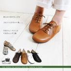 ぺたんこ 靴 日本製 (かぼちゃの馬車)なんだか素直になれる靴・・・。本革+天然クレープ底ぺたんこ靴(日本製)(FOO-CA-015)(22.0)