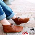 ショートブーツ 日本製 (かぼちゃの馬車)柔らかオイル仕上げの本革ぺたんこ靴。ショートブーツ (FOO-CA-026)