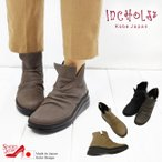 ブーツ コンフォートシューズ (In Cholje(インコルジェ))履きやすさ抜群。クシュッと、ちょいワイルド感がオシャレ。大人カッコいいブーツ。(FOO-SP-8411)H5.0