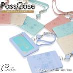 パスケース 定期入れ ハンドストラップ付き 伸縮可能 通勤 通学 鞄 改札タッチ 鞄付け  リール付き 社員証 ケース カードケース