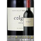 ●カリフォルニアワイン全品OFF